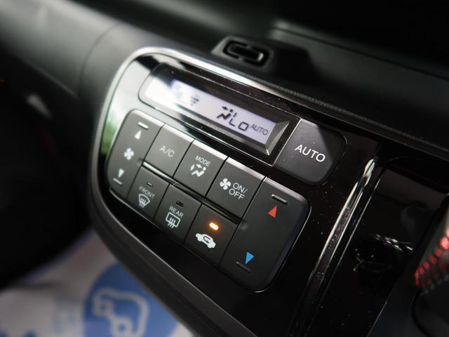 G・Aパッケージ SDナビ 衝突被害軽減装置 2トーンカラースタイル アイドリングストップ HIDヘッドライト 電動スライドドア オートエアコン 純正14インチAW スマートキー プッシュスタート 電動格納ミラー(36枚目)