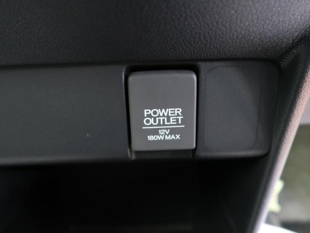 G・Aパッケージ SDナビ 衝突被害軽減装置 2トーンカラースタイル アイドリングストップ HIDヘッドライト 電動スライドドア オートエアコン 純正14インチAW スマートキー プッシュスタート 電動格納ミラー(39枚目)