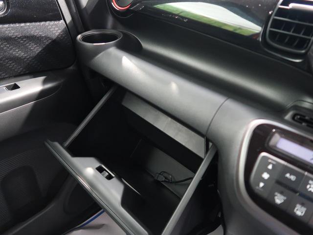G・Aパッケージ SDナビ 衝突被害軽減装置 2トーンカラースタイル アイドリングストップ HIDヘッドライト 電動スライドドア オートエアコン 純正14インチAW スマートキー プッシュスタート 電動格納ミラー(40枚目)