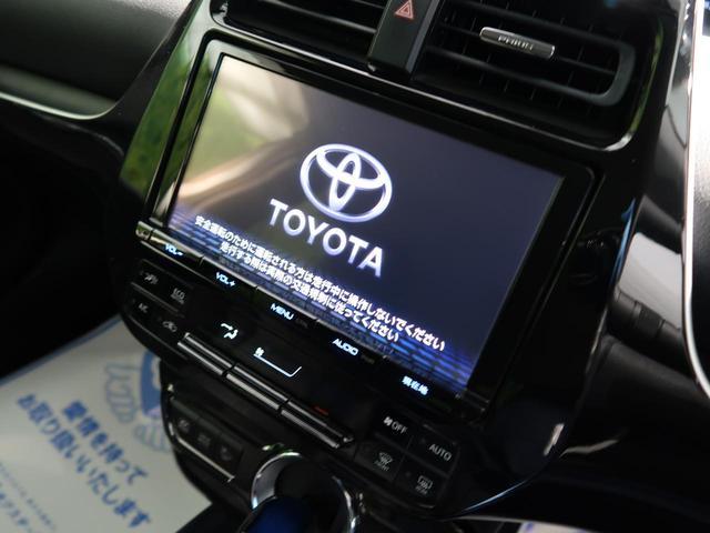 S 純正9型SDナビ バックカメラ トヨタセーフティセンス レーダークルーズ ETC LEDヘッド&フォグライト 禁煙車 オートハイビーム オートエアコン(6枚目)