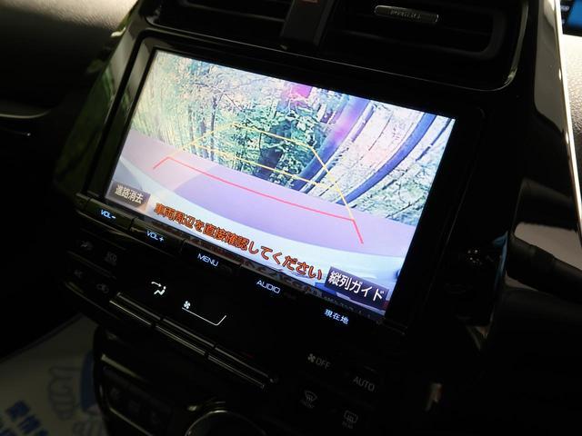 S 純正9型SDナビ バックカメラ トヨタセーフティセンス レーダークルーズ ETC LEDヘッド&フォグライト 禁煙車 オートハイビーム オートエアコン(7枚目)