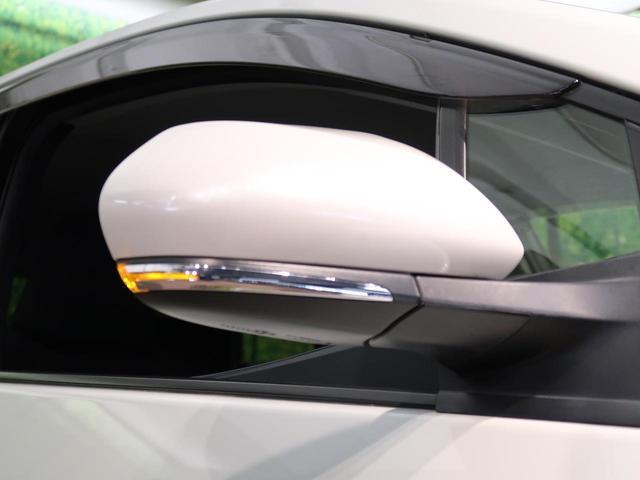 S 純正9型SDナビ バックカメラ トヨタセーフティセンス レーダークルーズ ETC LEDヘッド&フォグライト 禁煙車 オートハイビーム オートエアコン(24枚目)