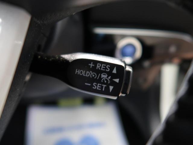 S 純正9型SDナビ バックカメラ トヨタセーフティセンス レーダークルーズ ETC LEDヘッド&フォグライト 禁煙車 オートハイビーム オートエアコン(35枚目)