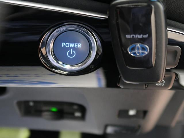 S 純正9型SDナビ バックカメラ トヨタセーフティセンス レーダークルーズ ETC LEDヘッド&フォグライト 禁煙車 オートハイビーム オートエアコン(38枚目)