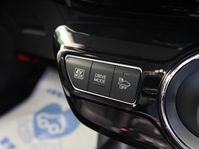 S 純正9型SDナビ バックカメラ トヨタセーフティセンス レーダークルーズ ETC LEDヘッド&フォグライト 禁煙車 オートハイビーム オートエアコン(40枚目)