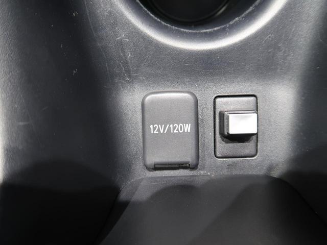 S 純正9型SDナビ バックカメラ トヨタセーフティセンス レーダークルーズ ETC LEDヘッド&フォグライト 禁煙車 オートハイビーム オートエアコン(42枚目)