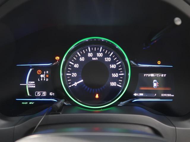 ハイブリッドZ 純正8型SDナビ バックカメラ 衝突被害軽減装置 禁煙車 前席シートヒーター LEDヘッド パドルシフト ETC 純正17AW クルコン デュアルエアコン(29枚目)