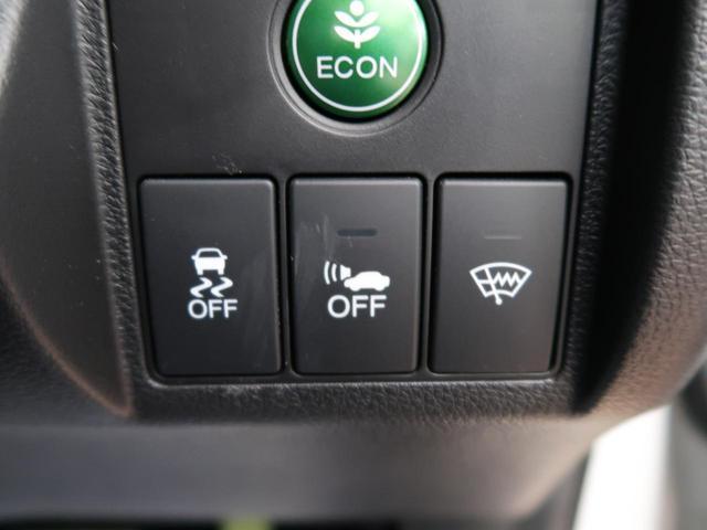 ハイブリッドZ 純正8型SDナビ バックカメラ 衝突被害軽減装置 禁煙車 前席シートヒーター LEDヘッド パドルシフト ETC 純正17AW クルコン デュアルエアコン(34枚目)