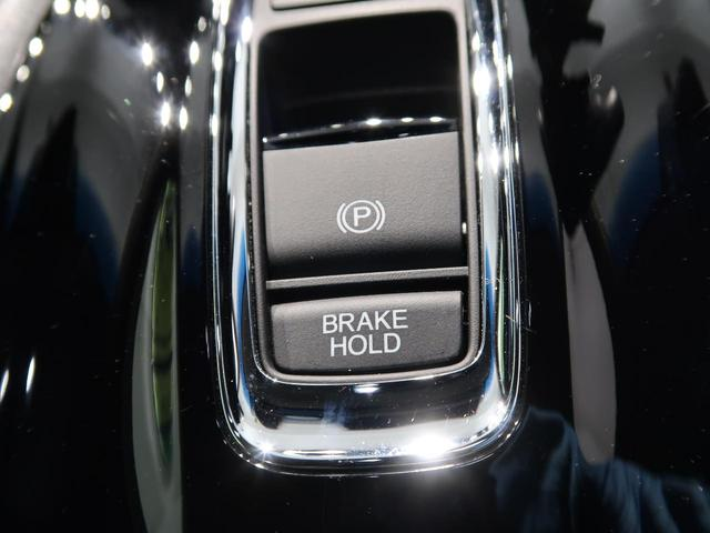 ハイブリッドZ 純正8型SDナビ バックカメラ 衝突被害軽減装置 禁煙車 前席シートヒーター LEDヘッド パドルシフト ETC 純正17AW クルコン デュアルエアコン(41枚目)