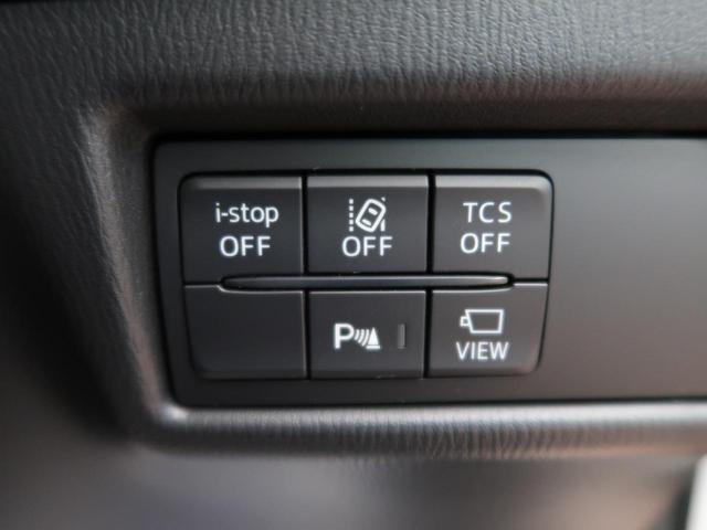 XD プロアクティブ ディーゼルターボ コネクトナビ 衝突被害軽減装置 レーダークルーズ LEDヘッドライト 純正19インチAW ブラインドスポットモニタリング サイド&バックカメラ フルセグ(40枚目)