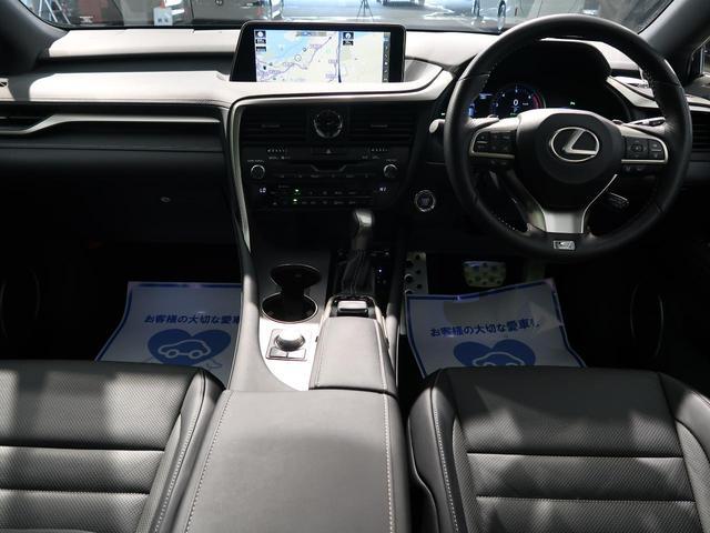 RX200t Fスポーツ 4WD サンルーフ 12.3型メーカーナビ 衝突軽減装置 レーダークルーズコントロール 3眼LEDヘッドライト バックカメラ オートマチックハイビーム 純正20AW 前席パワーシート ETC(5枚目)