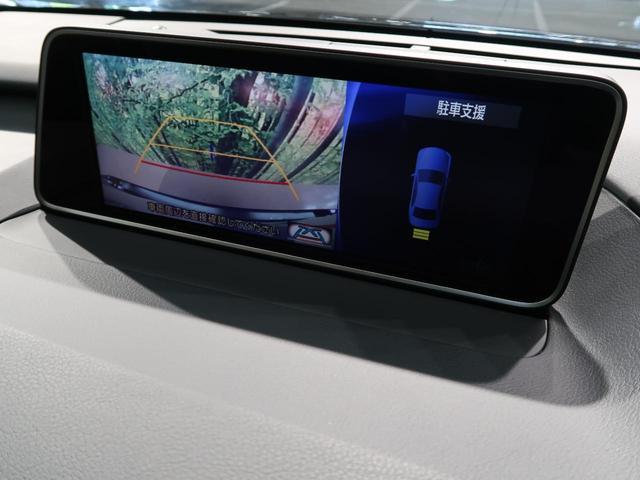 RX200t Fスポーツ 4WD サンルーフ 12.3型メーカーナビ 衝突軽減装置 レーダークルーズコントロール 3眼LEDヘッドライト バックカメラ オートマチックハイビーム 純正20AW 前席パワーシート ETC(7枚目)