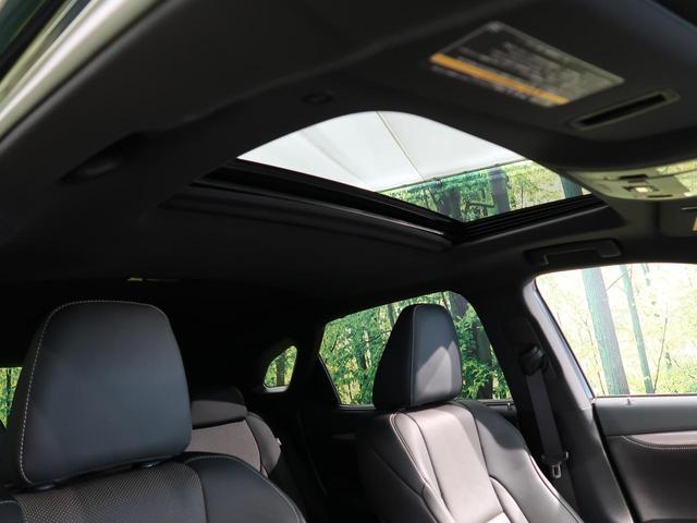 RX200t Fスポーツ 4WD サンルーフ 12.3型メーカーナビ 衝突軽減装置 レーダークルーズコントロール 3眼LEDヘッドライト バックカメラ オートマチックハイビーム 純正20AW 前席パワーシート ETC(9枚目)