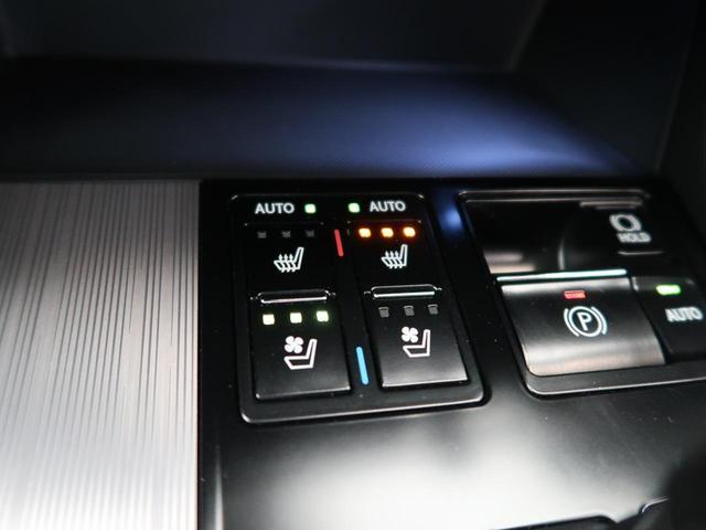 RX200t Fスポーツ 4WD サンルーフ 12.3型メーカーナビ 衝突軽減装置 レーダークルーズコントロール 3眼LEDヘッドライト バックカメラ オートマチックハイビーム 純正20AW 前席パワーシート ETC(10枚目)