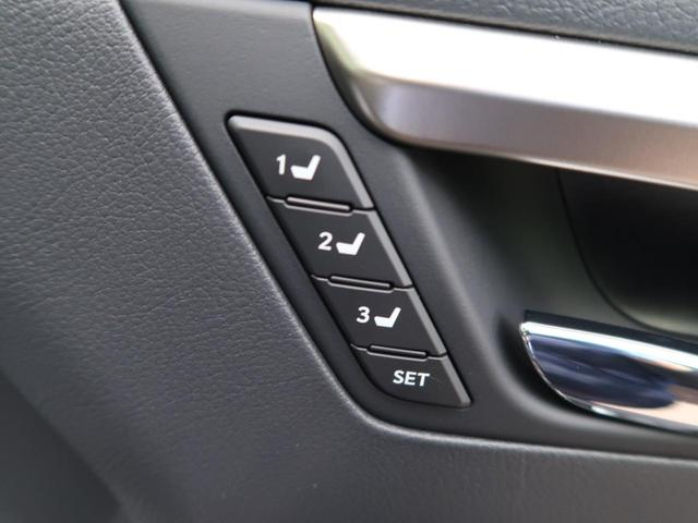 RX200t Fスポーツ 4WD サンルーフ 12.3型メーカーナビ 衝突軽減装置 レーダークルーズコントロール 3眼LEDヘッドライト バックカメラ オートマチックハイビーム 純正20AW 前席パワーシート ETC(11枚目)