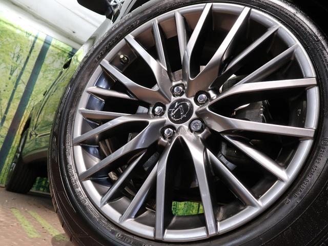 RX200t Fスポーツ 4WD サンルーフ 12.3型メーカーナビ 衝突軽減装置 レーダークルーズコントロール 3眼LEDヘッドライト バックカメラ オートマチックハイビーム 純正20AW 前席パワーシート ETC(14枚目)