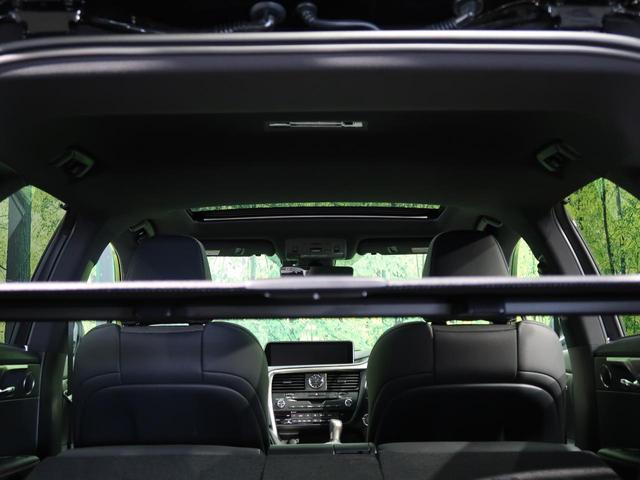 RX200t Fスポーツ 4WD サンルーフ 12.3型メーカーナビ 衝突軽減装置 レーダークルーズコントロール 3眼LEDヘッドライト バックカメラ オートマチックハイビーム 純正20AW 前席パワーシート ETC(25枚目)