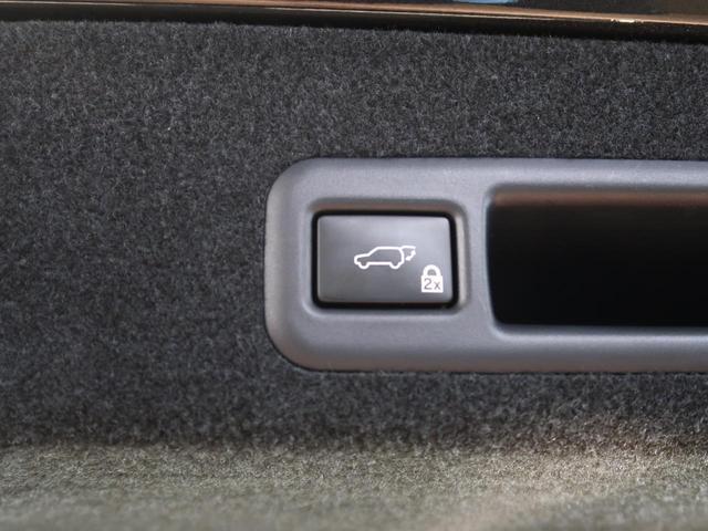 RX200t Fスポーツ 4WD サンルーフ 12.3型メーカーナビ 衝突軽減装置 レーダークルーズコントロール 3眼LEDヘッドライト バックカメラ オートマチックハイビーム 純正20AW 前席パワーシート ETC(26枚目)