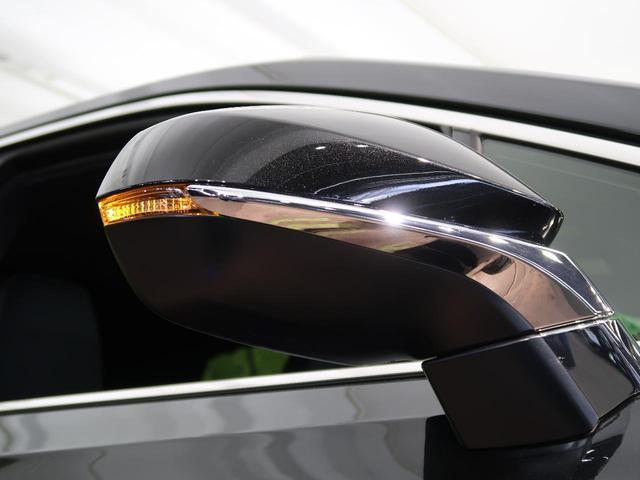 RX200t Fスポーツ 4WD サンルーフ 12.3型メーカーナビ 衝突軽減装置 レーダークルーズコントロール 3眼LEDヘッドライト バックカメラ オートマチックハイビーム 純正20AW 前席パワーシート ETC(30枚目)