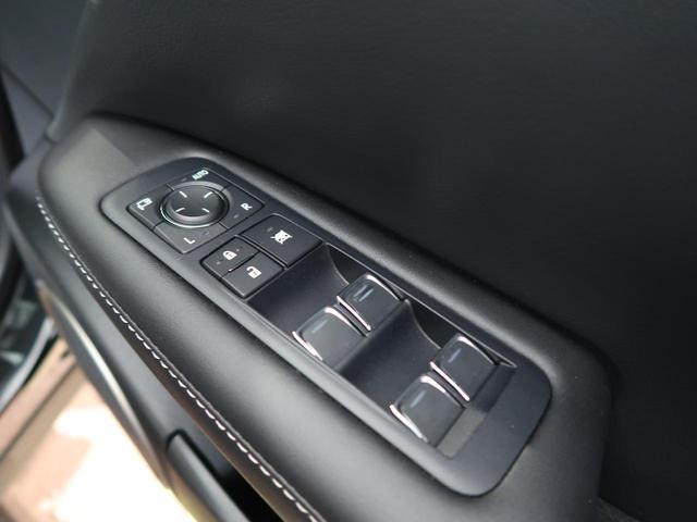 RX200t Fスポーツ 4WD サンルーフ 12.3型メーカーナビ 衝突軽減装置 レーダークルーズコントロール 3眼LEDヘッドライト バックカメラ オートマチックハイビーム 純正20AW 前席パワーシート ETC(32枚目)