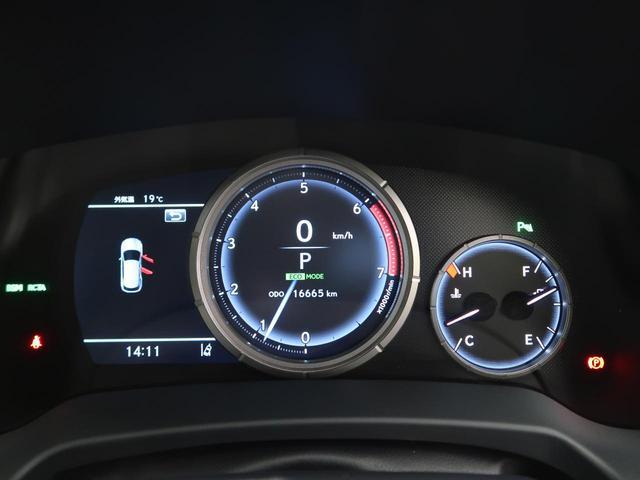 RX200t Fスポーツ 4WD サンルーフ 12.3型メーカーナビ 衝突軽減装置 レーダークルーズコントロール 3眼LEDヘッドライト バックカメラ オートマチックハイビーム 純正20AW 前席パワーシート ETC(33枚目)