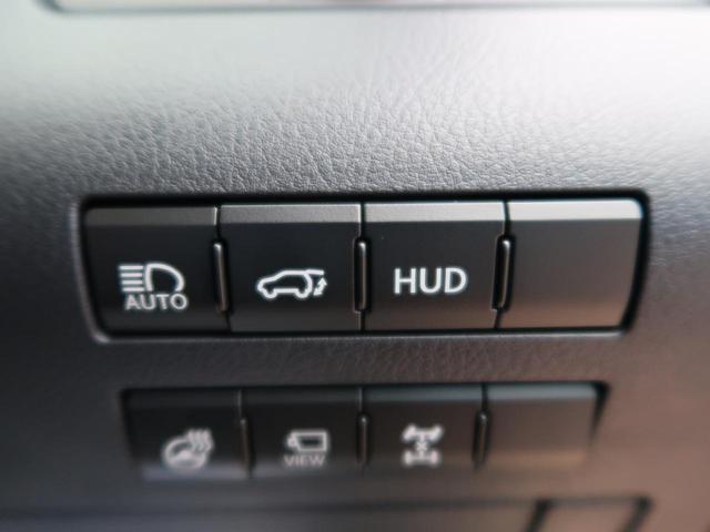RX200t Fスポーツ 4WD サンルーフ 12.3型メーカーナビ 衝突軽減装置 レーダークルーズコントロール 3眼LEDヘッドライト バックカメラ オートマチックハイビーム 純正20AW 前席パワーシート ETC(34枚目)