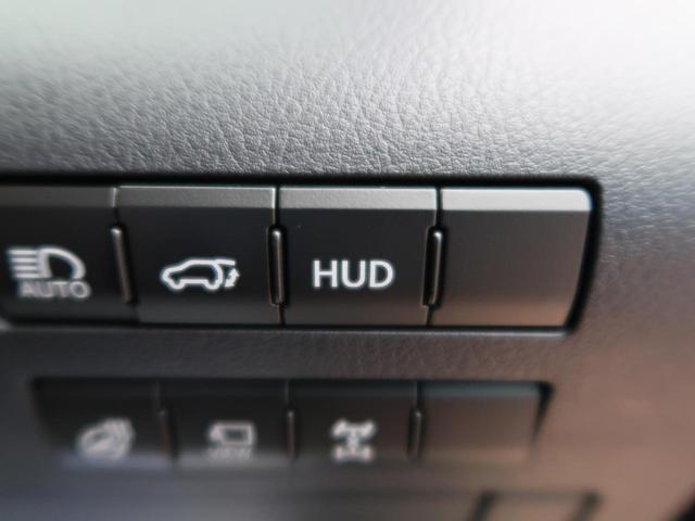 RX200t Fスポーツ 4WD サンルーフ 12.3型メーカーナビ 衝突軽減装置 レーダークルーズコントロール 3眼LEDヘッドライト バックカメラ オートマチックハイビーム 純正20AW 前席パワーシート ETC(36枚目)