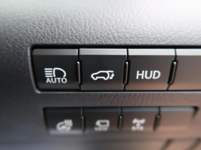 RX200t Fスポーツ 4WD サンルーフ 12.3型メーカーナビ 衝突軽減装置 レーダークルーズコントロール 3眼LEDヘッドライト バックカメラ オートマチックハイビーム 純正20AW 前席パワーシート ETC(37枚目)