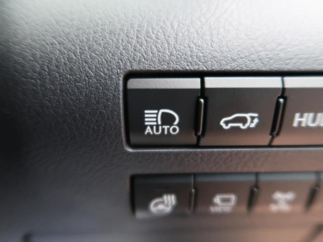 RX200t Fスポーツ 4WD サンルーフ 12.3型メーカーナビ 衝突軽減装置 レーダークルーズコントロール 3眼LEDヘッドライト バックカメラ オートマチックハイビーム 純正20AW 前席パワーシート ETC(38枚目)