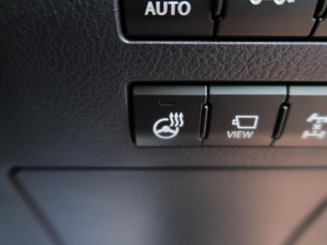 RX200t Fスポーツ 4WD サンルーフ 12.3型メーカーナビ 衝突軽減装置 レーダークルーズコントロール 3眼LEDヘッドライト バックカメラ オートマチックハイビーム 純正20AW 前席パワーシート ETC(39枚目)
