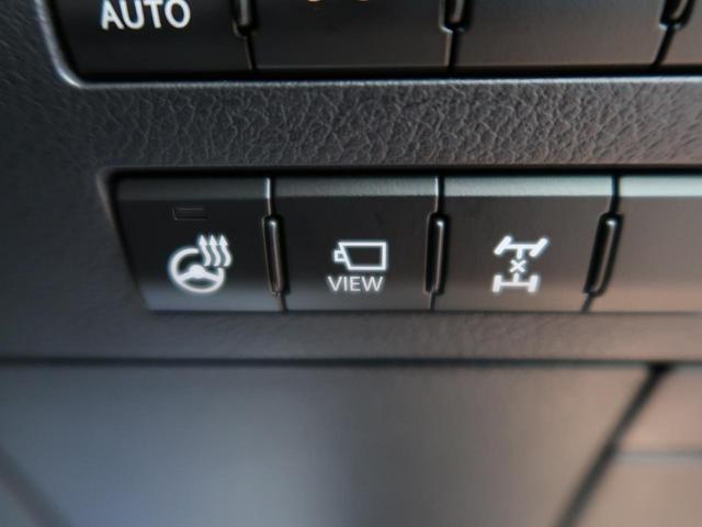 RX200t Fスポーツ 4WD サンルーフ 12.3型メーカーナビ 衝突軽減装置 レーダークルーズコントロール 3眼LEDヘッドライト バックカメラ オートマチックハイビーム 純正20AW 前席パワーシート ETC(40枚目)