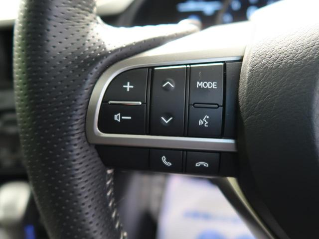 RX200t Fスポーツ 4WD サンルーフ 12.3型メーカーナビ 衝突軽減装置 レーダークルーズコントロール 3眼LEDヘッドライト バックカメラ オートマチックハイビーム 純正20AW 前席パワーシート ETC(47枚目)