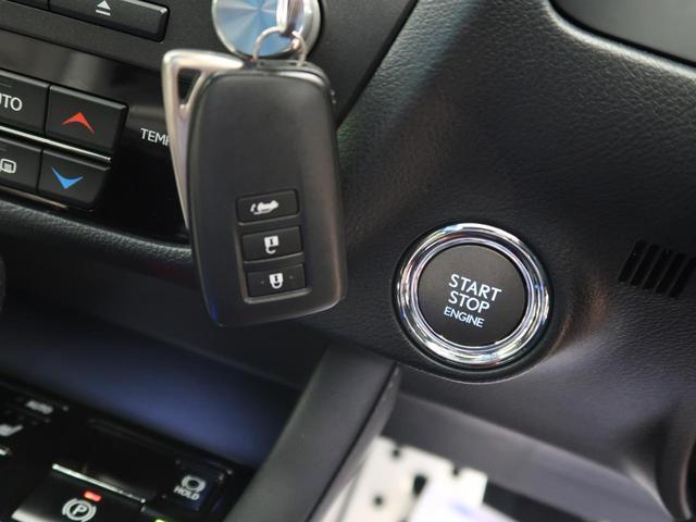 RX200t Fスポーツ 4WD サンルーフ 12.3型メーカーナビ 衝突軽減装置 レーダークルーズコントロール 3眼LEDヘッドライト バックカメラ オートマチックハイビーム 純正20AW 前席パワーシート ETC(48枚目)