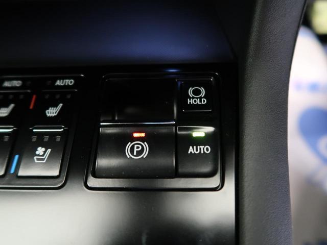 RX200t Fスポーツ 4WD サンルーフ 12.3型メーカーナビ 衝突軽減装置 レーダークルーズコントロール 3眼LEDヘッドライト バックカメラ オートマチックハイビーム 純正20AW 前席パワーシート ETC(51枚目)
