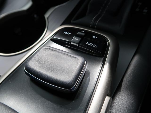 RX200t Fスポーツ 4WD サンルーフ 12.3型メーカーナビ 衝突軽減装置 レーダークルーズコントロール 3眼LEDヘッドライト バックカメラ オートマチックハイビーム 純正20AW 前席パワーシート ETC(53枚目)