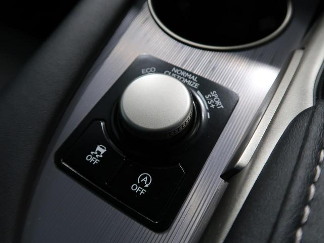 RX200t Fスポーツ 4WD サンルーフ 12.3型メーカーナビ 衝突軽減装置 レーダークルーズコントロール 3眼LEDヘッドライト バックカメラ オートマチックハイビーム 純正20AW 前席パワーシート ETC(54枚目)