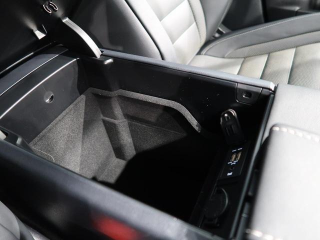 RX200t Fスポーツ 4WD サンルーフ 12.3型メーカーナビ 衝突軽減装置 レーダークルーズコントロール 3眼LEDヘッドライト バックカメラ オートマチックハイビーム 純正20AW 前席パワーシート ETC(55枚目)