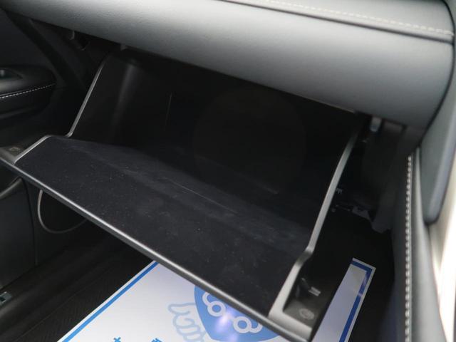 RX200t Fスポーツ 4WD サンルーフ 12.3型メーカーナビ 衝突軽減装置 レーダークルーズコントロール 3眼LEDヘッドライト バックカメラ オートマチックハイビーム 純正20AW 前席パワーシート ETC(56枚目)