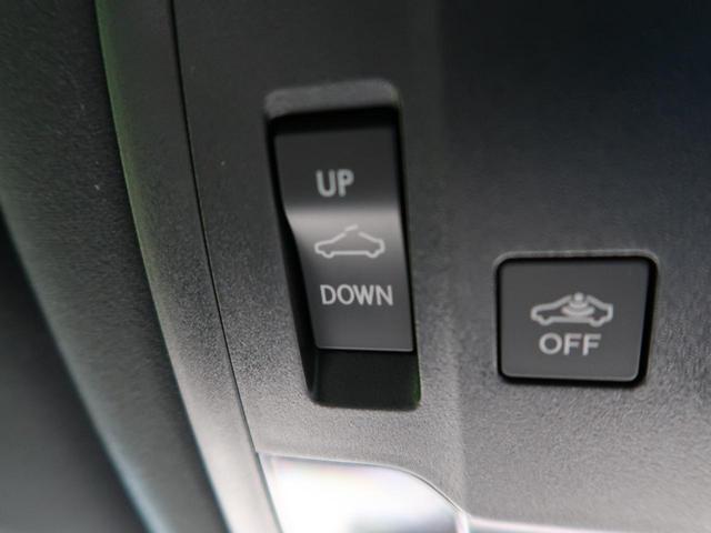 RX200t Fスポーツ 4WD サンルーフ 12.3型メーカーナビ 衝突軽減装置 レーダークルーズコントロール 3眼LEDヘッドライト バックカメラ オートマチックハイビーム 純正20AW 前席パワーシート ETC(58枚目)