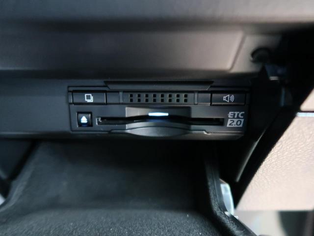 RX200t Fスポーツ 4WD サンルーフ 12.3型メーカーナビ 衝突軽減装置 レーダークルーズコントロール 3眼LEDヘッドライト バックカメラ オートマチックハイビーム 純正20AW 前席パワーシート ETC(60枚目)