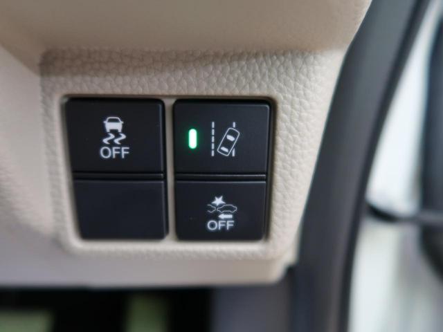 G・Lホンダセンシング 純正SDナビ 片側電動スライドドア レーダークルーズ LEDヘッド 衝突軽減装置 オートマチックハイビーム レーンアシスト バックカメラ ETC トラクションコントロール 禁煙車 ブルートゥース(8枚目)
