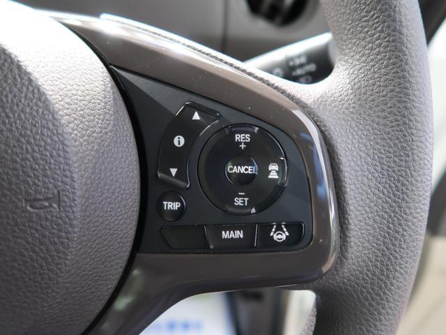 G・Lホンダセンシング 純正SDナビ 片側電動スライドドア レーダークルーズ LEDヘッド 衝突軽減装置 オートマチックハイビーム レーンアシスト バックカメラ ETC トラクションコントロール 禁煙車 ブルートゥース(9枚目)