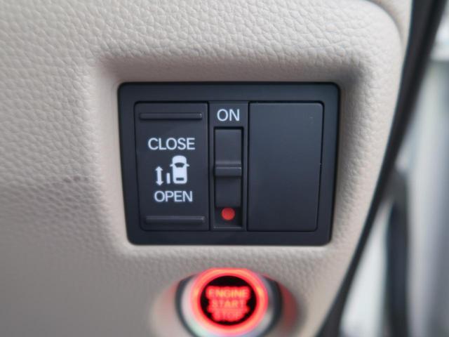 G・Lホンダセンシング 純正SDナビ 片側電動スライドドア レーダークルーズ LEDヘッド 衝突軽減装置 オートマチックハイビーム レーンアシスト バックカメラ ETC トラクションコントロール 禁煙車 ブルートゥース(10枚目)