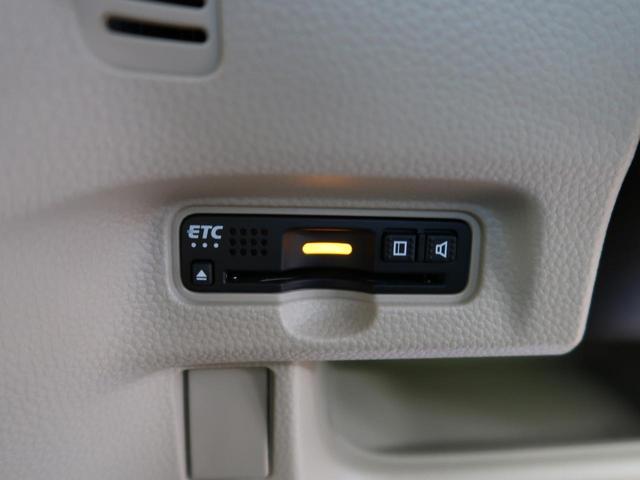 G・Lホンダセンシング 純正SDナビ 片側電動スライドドア レーダークルーズ LEDヘッド 衝突軽減装置 オートマチックハイビーム レーンアシスト バックカメラ ETC トラクションコントロール 禁煙車 ブルートゥース(11枚目)