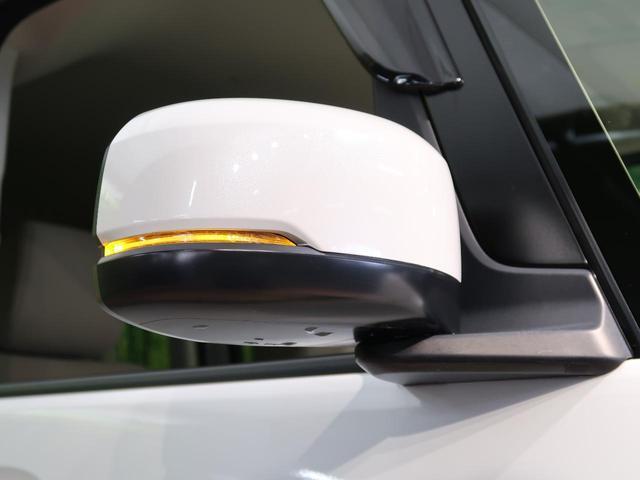G・Lホンダセンシング 純正SDナビ 片側電動スライドドア レーダークルーズ LEDヘッド 衝突軽減装置 オートマチックハイビーム レーンアシスト バックカメラ ETC トラクションコントロール 禁煙車 ブルートゥース(30枚目)