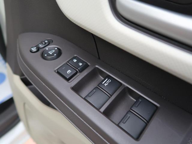 G・Lホンダセンシング 純正SDナビ 片側電動スライドドア レーダークルーズ LEDヘッド 衝突軽減装置 オートマチックハイビーム レーンアシスト バックカメラ ETC トラクションコントロール 禁煙車 ブルートゥース(32枚目)