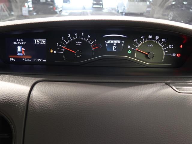 G・Lホンダセンシング 純正SDナビ 片側電動スライドドア レーダークルーズ LEDヘッド 衝突軽減装置 オートマチックハイビーム レーンアシスト バックカメラ ETC トラクションコントロール 禁煙車 ブルートゥース(33枚目)