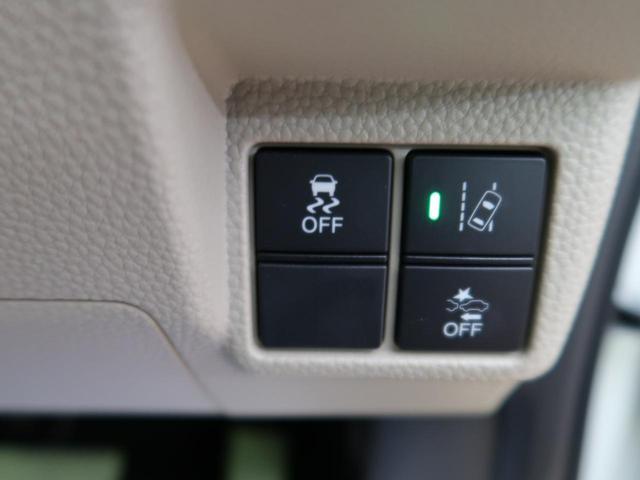 G・Lホンダセンシング 純正SDナビ 片側電動スライドドア レーダークルーズ LEDヘッド 衝突軽減装置 オートマチックハイビーム レーンアシスト バックカメラ ETC トラクションコントロール 禁煙車 ブルートゥース(36枚目)