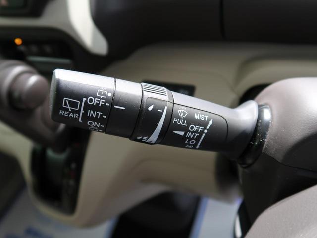 G・Lホンダセンシング 純正SDナビ 片側電動スライドドア レーダークルーズ LEDヘッド 衝突軽減装置 オートマチックハイビーム レーンアシスト バックカメラ ETC トラクションコントロール 禁煙車 ブルートゥース(37枚目)