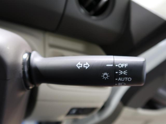 G・Lホンダセンシング 純正SDナビ 片側電動スライドドア レーダークルーズ LEDヘッド 衝突軽減装置 オートマチックハイビーム レーンアシスト バックカメラ ETC トラクションコントロール 禁煙車 ブルートゥース(38枚目)